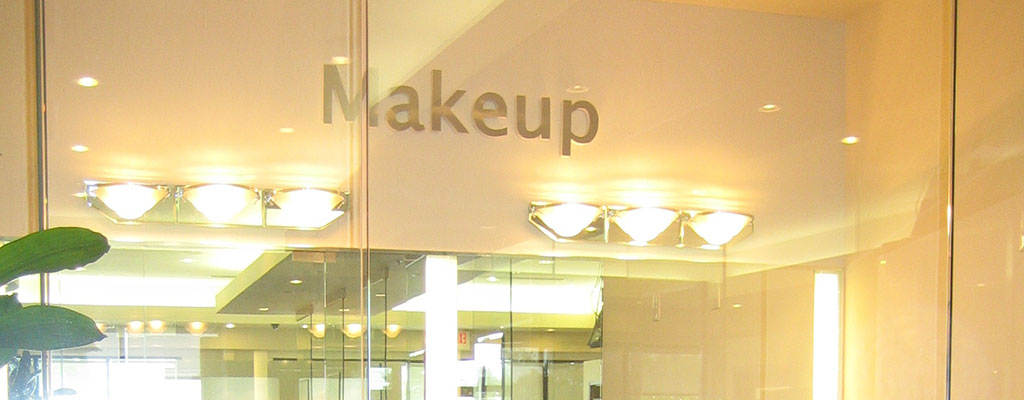 Emily J Aveda - Duluth:  Glass Encased VIP Makeup Room